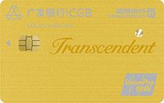 广发银行龙腾联名信用卡(金卡)