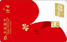 交通银行读者主题信用卡(白金卡)