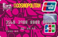 光大银行时尚COSMO数字信用卡