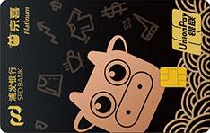 浦发银行京喜联名信用卡