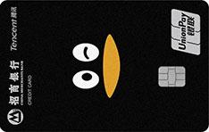 招商银行腾讯超V信用卡
