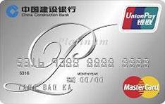 建设银行万事达全球支付信用卡(数字版)