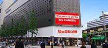 刷渣打银联系列信用卡 享BIC Camera93折+8%免税