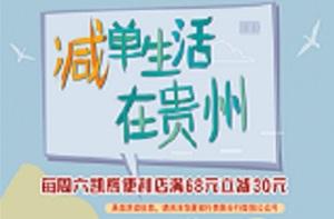 华夏银行信用卡超市满减