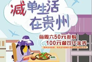 华夏银行信用卡餐饮5折