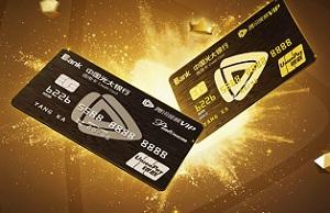 光大银行信用卡2020腾讯视频联名卡首刷活动