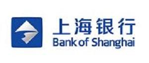 2020年7-9月上海银行信用卡店面商户积分兑换活动