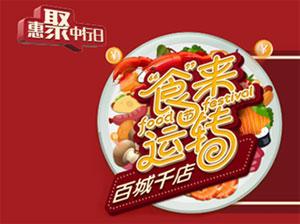 微信支付选择中国银行信用卡,奈雪满30元减10元