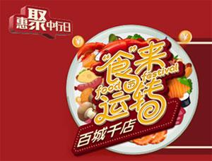 微信支付选择中国银行信用卡,喜茶满30减10元