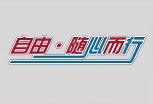广发银行信用卡新客户开卡送携程礼品卡