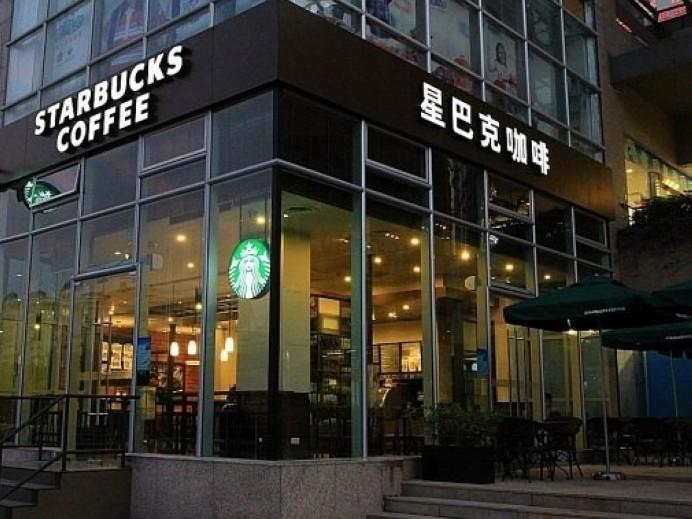 刷广州银行信用卡,享星巴克5折优惠