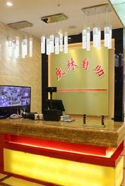 刷广州银行信用卡,享庆林餐饮8折优惠