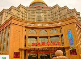 刷平安银行信用卡,享莎海国际酒店9折优惠