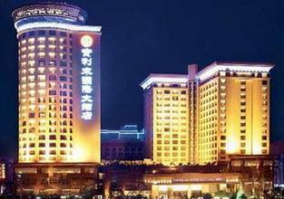 刷兴业银行信用卡,享宝利来国际大酒店6折优惠