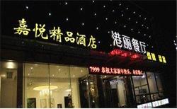 刷华夏银行信用卡,享嘉悦港丽优惠