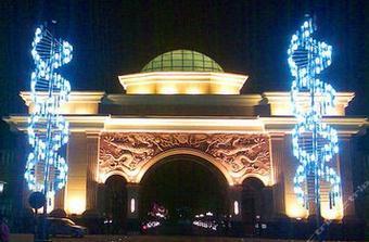 刷北京银行信用卡,享富来宫温泉酒店9.5折优惠