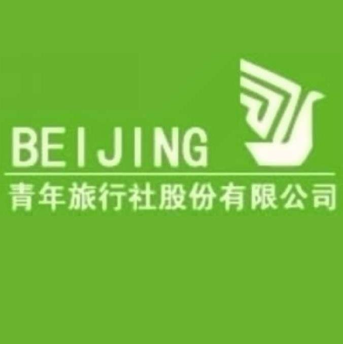 刷浦发银行信用卡,享北京青旅行社-微旅行优惠