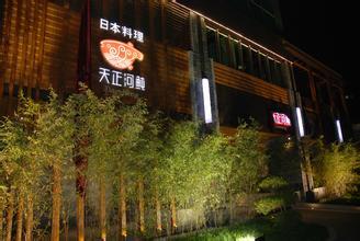 刷上海银行信用卡,享天正河鲀9折优惠