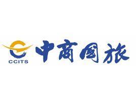 刷兴业银行信用卡,享中商国旅优惠