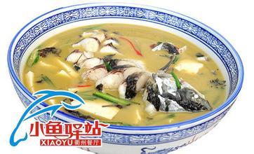 刷宁波银行信用卡,享小鱼驿站衢州餐厅8.8折优惠