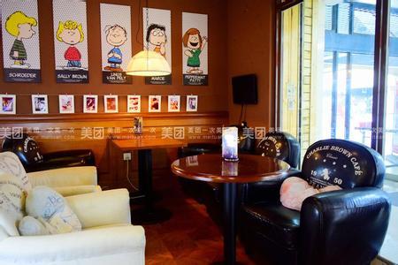 刷宁波银行信用卡,享查理布朗咖啡店8.8折优惠