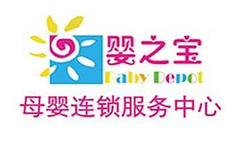 刷北京银行信用卡,享婴之宝优惠