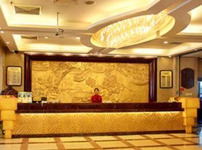 刷交通银行信用卡,享金质大酒店9.5折优惠