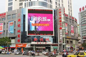 刷北京银行信用卡,享受新悦百货免费停车优惠
