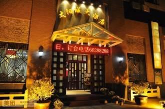 刷交通银行信用卡,享太阳城大酒店9折优惠