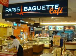 刷浙商银行信用卡 到巴黎贝甜消费满20减19