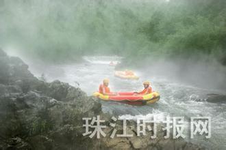 刷工商银行信用卡,享广州市响水峡旅游开发有限公司85折优惠