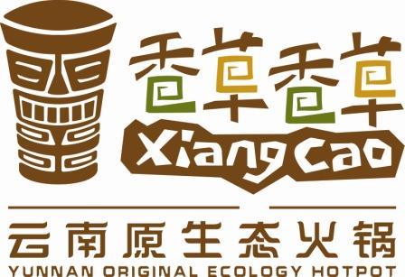 刷北京银行信用卡,享香草香草8折优惠