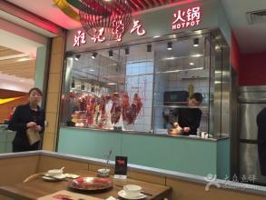 刷杭州银行信用卡,享旺记牛气5折优惠