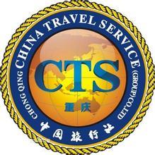刷兴业银行信用卡,享重庆中旅优惠