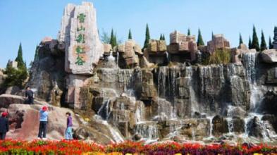 刷中国银行信用卡,享青云山民俗游乐园9折优惠