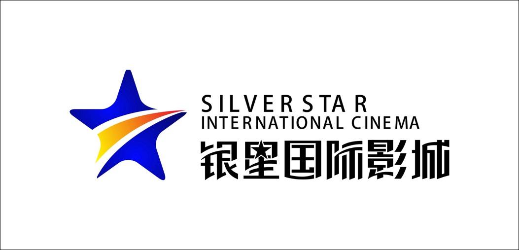 刷招商银行信用卡,享银星国际影城5折看电影优惠