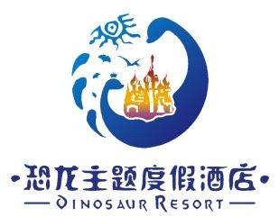 刷招商银行信用卡,享恐龙主题度假酒店侏罗纪主题餐厅优惠