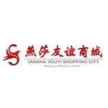 刷广发银行信用卡,享北京燕莎友谊商城优惠