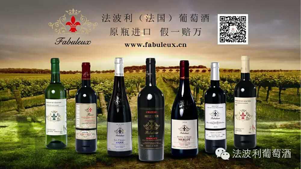 刷招商银行信用卡,享法波利(法国)葡萄酒7折优惠