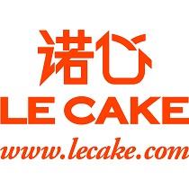 刷平安银行信用卡,享诺心蛋糕优惠